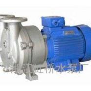 2BV水环真空泵不锈钢真空泵水环式真空泵