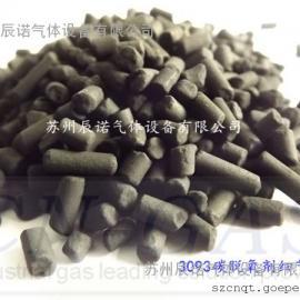 氮气脱氧吸附剂3093碳脱氧剂