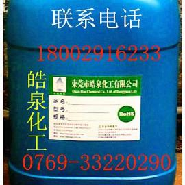 冷却塔除青苔药剂,循环水杀菌灭藻剂,水系统除藻剂