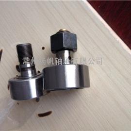 螺栓型滚轮轴承FCJS-40 FCJ-40R