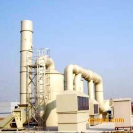 高效节能酸雾吸收塔 酸雾洗涤塔