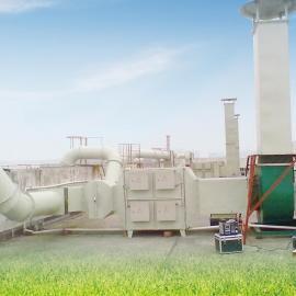 低温等离子油雾净化器