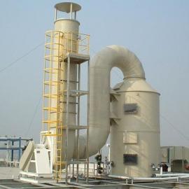废气洗涤塔、酸碱废气净化塔、尾气吸收水洗塔