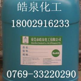 高效低腐蚀水垢强力溶解剂,水垢水锈环保清洗剂