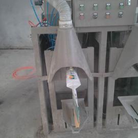 高速气压式干粉砂浆包装机就在广志仪器