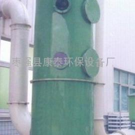 酸洗池玻璃钢喷淋塔,废气净化塔,吸收塔