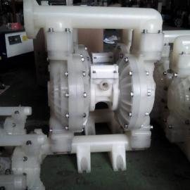 QBK3-10不锈钢气动隔膜泵