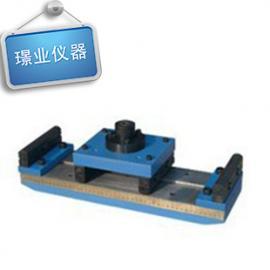 混凝tu抗折装置、 混凝tu抗折夹具、砼抗折装置、砼抗折夹具
