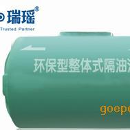 环保型玻璃钢隔油池