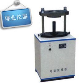 TLD-141沥青电动液压脱模器