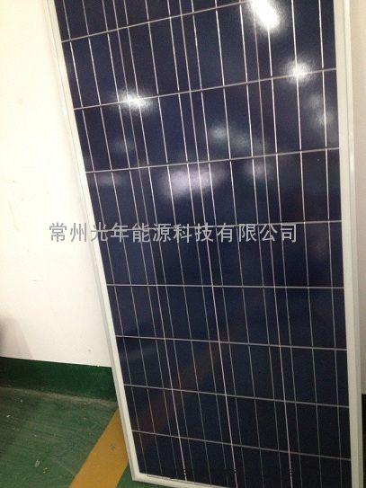 多晶120瓦电池组件