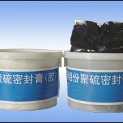 电厂yong双组fen聚硫mifeng胶