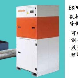 数控等离子切割机静电除尘除味设备ESPOY
