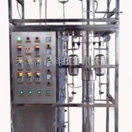 实验室3L不锈钢精馏装置,实验室不锈钢精馏塔