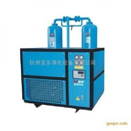 压缩空气组合式低露点干燥机