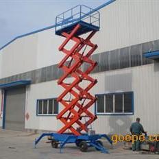 萝岗剪叉式升降平台 增城电动升降机 新塘移动式液压平台