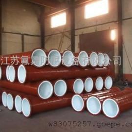 四氟衬里管 四氟衬里管生产chang家 四氟衬里管价格