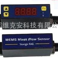 MF4000系列气体质量流量计 保护气体数显微型流量计