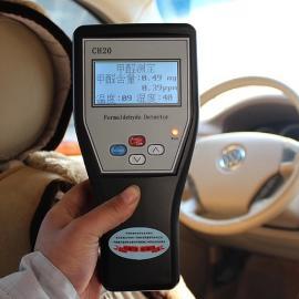 室内甲醛检测仪 甲醛含量测试仪