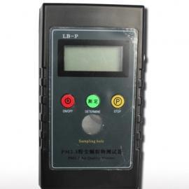 PM2.5粉尘颗粒物测试器
