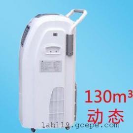 空气消毒机价格 *空气消毒机报价