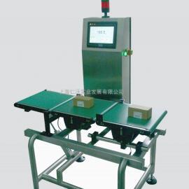 皮带重量分选机厂家 检测不合格产品利器