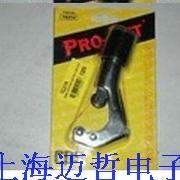 TC274美国CPS专用割刀TC274