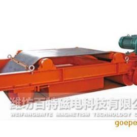 RCYD(C)系列永磁自卸式除铁器|永磁自卸式除铁器
