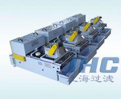 厂家直销】JHZG25纸带过滤机批量生产