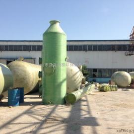 填料吸收塔|玻璃钢填料吸收塔|填料吸收塔厂家