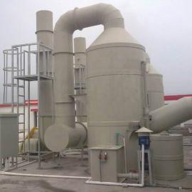 洗涤塔|PP洗涤塔|活性炭吸附塔|耐酸碱洗涤塔