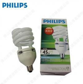 飞利浦45W大功率电子节能灯价格实惠