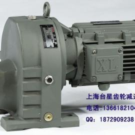 螺�U泵用�p速�CR泵用�p速�C