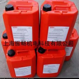 GS77莱宝真空泵油--德国原装进口--中国总代理
