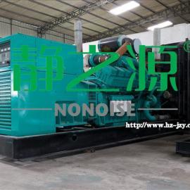 柴油发电机组噪声控制/噪声治理/降噪措施
