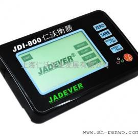 JDI-800电子秤 JADEVER称重仪表JDI-800