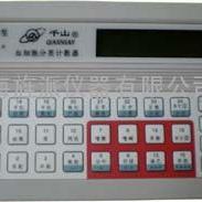 Qi3537血细胞分类计数器|Qi3537血细胞计数器厂家