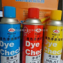 宏达H-ST标准型着色渗透探伤剂,渗透探伤清洗剂显像剂