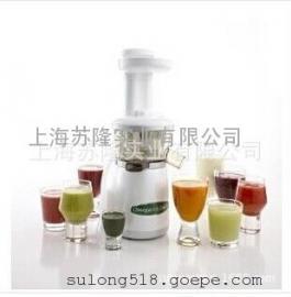 Omega欧米茄VRT330双立式单螺杆低速榨汁机