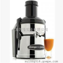 美国Omega欧米茄BMJ392蔬果榨汁机AG官方下载、蔬果榨汁机