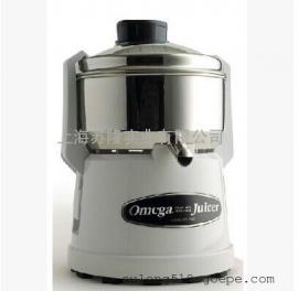 美国原装Omega奥米茄J9220大口径高速离心式榨汁机