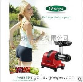 美国Omega J8227HDR-C 榨汁机 多功能料理机