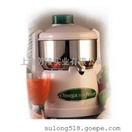 美国欧米茄1000榨汁机、1000型柳橙榨汁机/红萝卜机
