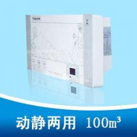 肯格王空气消毒机价格 壁挂式YKX-100动静两用