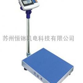 英展300kg电子秤AG官方下载,电子台秤价格
