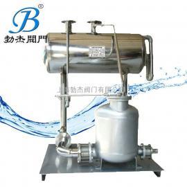 BJQD-III冷凝水回收设备