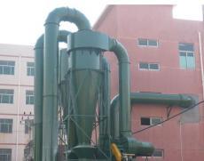 优洁旋风集尘机|旋风除尘器|旋风集尘器|旋风除尘机