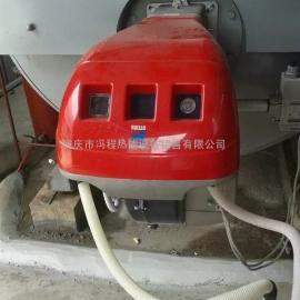 原装利雅路燃油燃烧器燃气燃烧器RL50/RS510