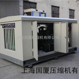 厂家直销350公斤空压机