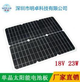 12V18V层压半柔性太阳能电池板 定制23W50W柔性太阳能光伏发电板